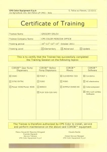 Сертификат Орлов Г.Г.